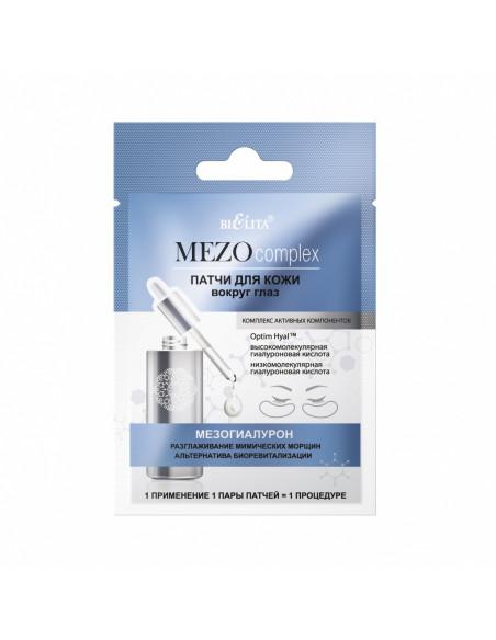 MEZOcomplex патчи Патчи для кожи вокруг глаз Мезогиалурон. Разглаживание мимических морщин. Альтернатива биоревитализации