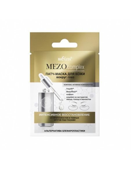 MEZOcomplex патчи Патч-маска для кожи вокруг глаз Интенсивное восстановление.