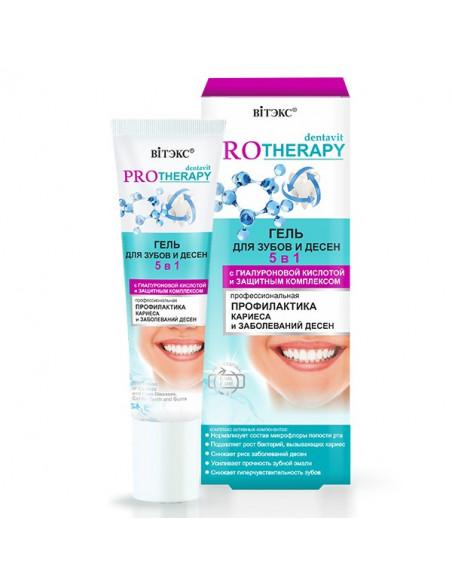 Dentavit PRO Therapy Гель для зубов и десен ПРОФИЛАКТИКА КАРИЕСА И ЗАБОЛЕВАНИЙ ДЕСЕН