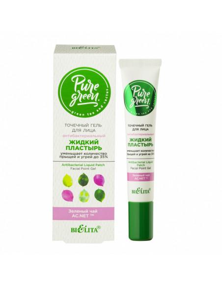 PURE GREEN Точечный гель для лица Антибактериальный жидкий пластырь