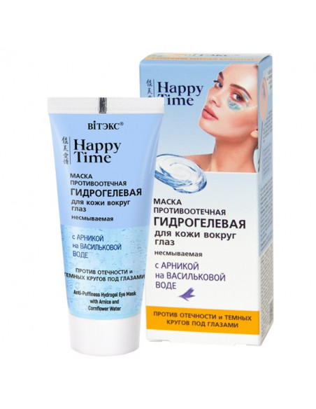 HAPPY TIME Маска для лица Маска ПРОТИВООТЕЧНАЯ гидрогелевая с арникой на васильковой воде для кожи вокруг глаз