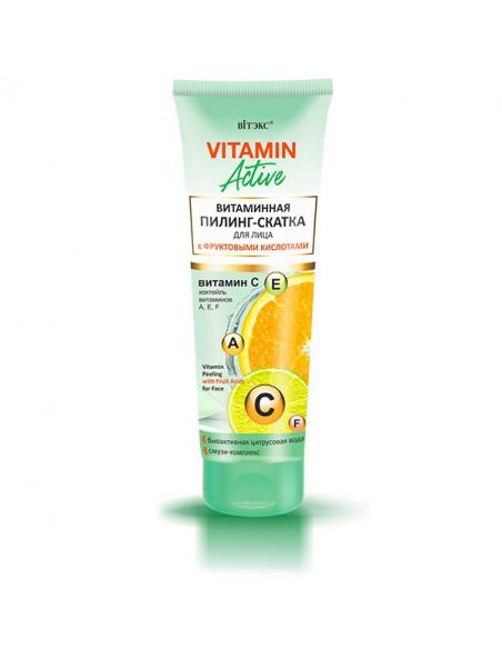 VITAMIN ACTIVE Витаминная ПИЛИНГ-СКАТКА для лица с фруктовыми кислотами
