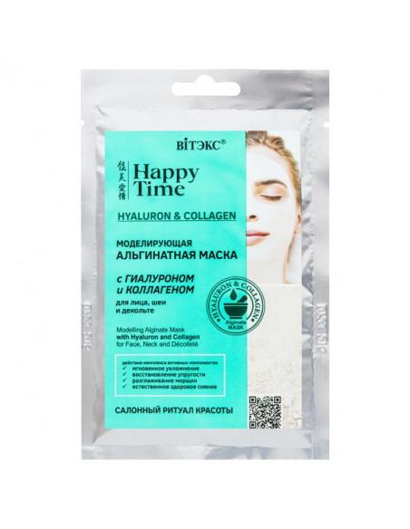 HAPPY TIME Моделирующая альгинатная маска с гиалуроном и коллагеном д/лица, шеи и декольте