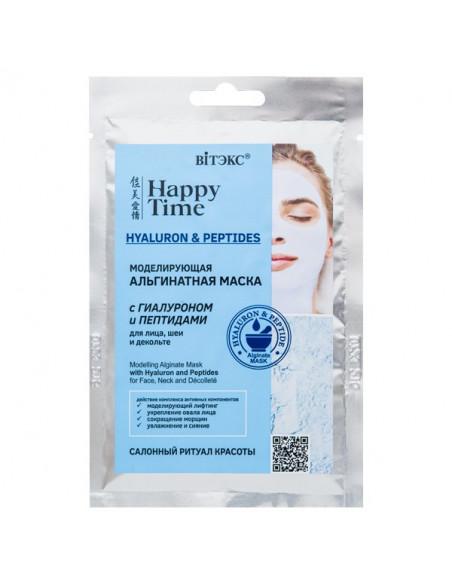 HAPPY TIME Моделирующая альгинатная маска с гиалуроном и пептидами д/лица, шеи и декольте