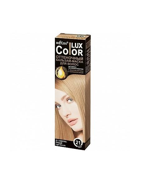 Оттеночный БАЛЬЗАМ-МАСКА для волос COLOR LUX