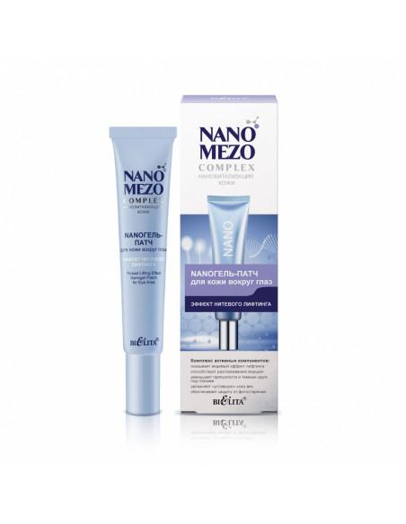 NANOMEZOCOMPLEX NanoГель-патч для кожи вокруг глаз