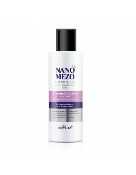 NANOMEZOCOMPLEX Энзимный лосьон для лица
