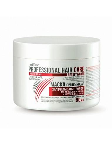 Маска протеиновая Запечатывание волос для тонких и поврежденных волос серия Professional Hair Care 500 мл