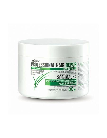 SOS-Маска структурно-восстанавливающаяl Hair Repair 500 мл