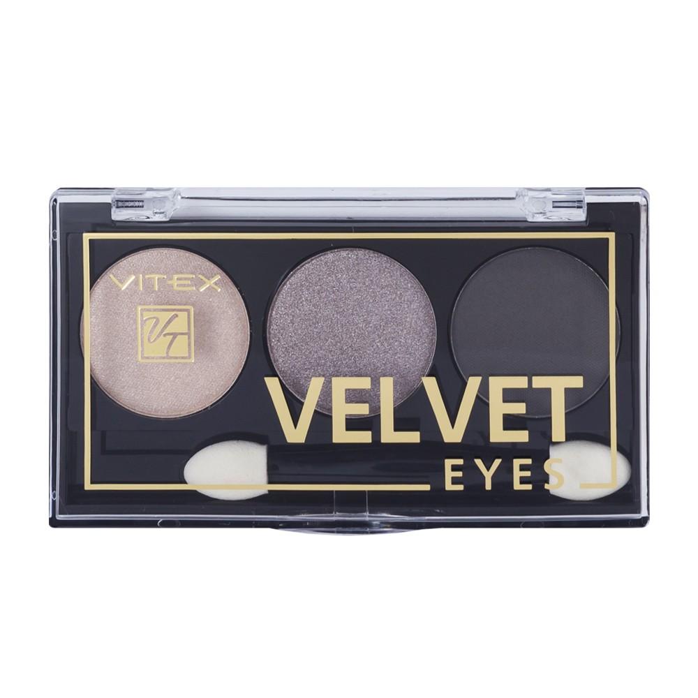 VITEX VELVET EYES Компактные тени для век