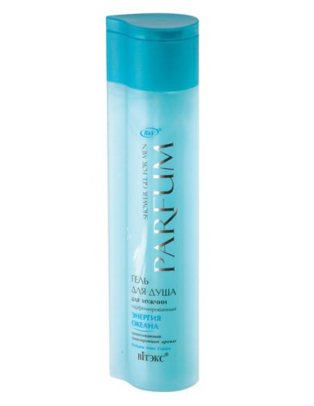 Гель для душа парфюмированный Энергия океана Для мужчин серия Shower gel 350 мл