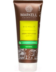 MARKELL BIO-HELIX Крем-перчатки для рук с муцином улитки