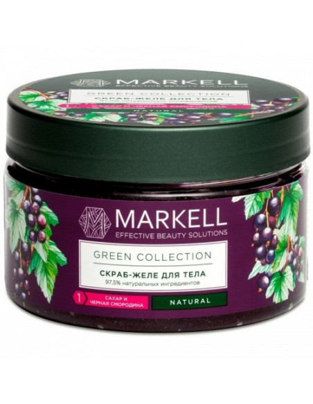 MARKELL GREEN COLLECTION Скраб-желе для тела Сахар и Черная смородина