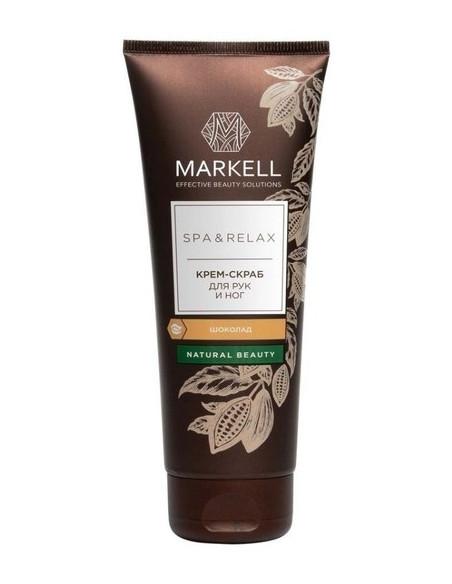 MARKELL SPA&RELAX  Крем-скраб для рук и ног Шоколад
