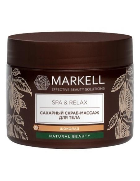 MARKELL SPA&RELAX Сахарный скраб-массаж для тела Шоколад