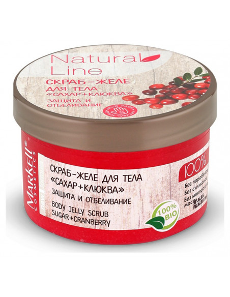 MARKELL Natural Line  Скраб-желе для тела Сахар+клюква