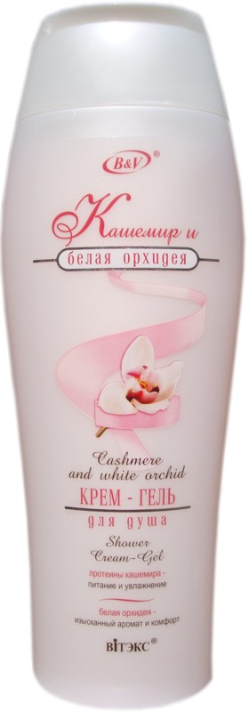 Крем-гель для душа серия Кашемир и Белая Орхидея 500 мл