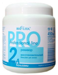 Базьзам для волос Восстановительный серия Professional line 450 мл