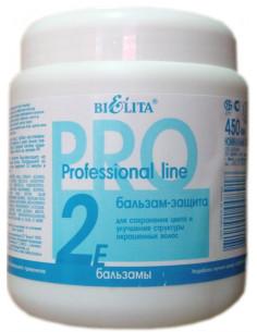 Бальзам-защита для сохранения цвета Окрашенных волос серия Professional line 450 мл