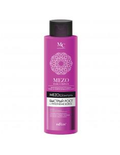 MEZO HAIR complex_МезоШампунь Быстрый рост и Уплотнение волос, 520 мл