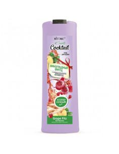 EXOTIC COCKTAIL Гель для душа ВИНОГРАДНЫЙ ФИТЦ с соком винограда, имбирем и гренадином